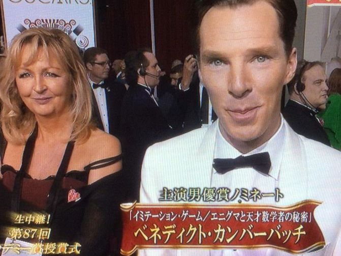 2015/02/22 : Benedict attends Academy Awards 2015